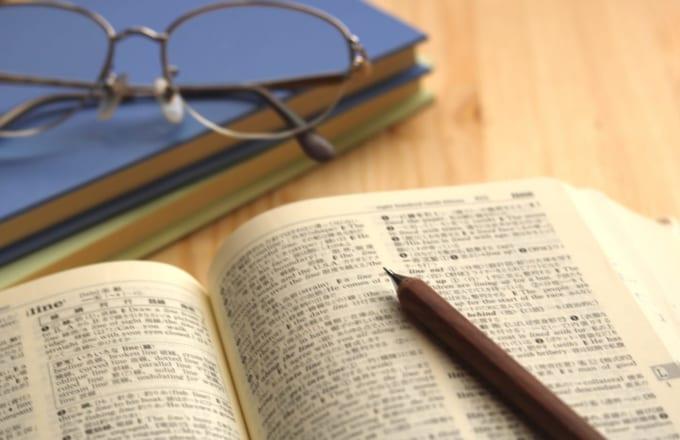 添削体験記3: シチュエーション設定は自由♬なりきり英文自己紹介