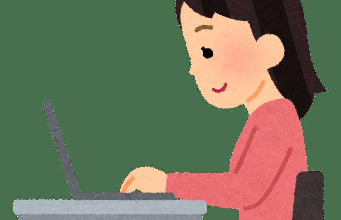 添削体験記17: ほぼ満足の課題